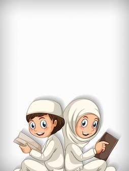 Hintergrundschablonendesign mit zwei muslimischen kindern, die buch lesen