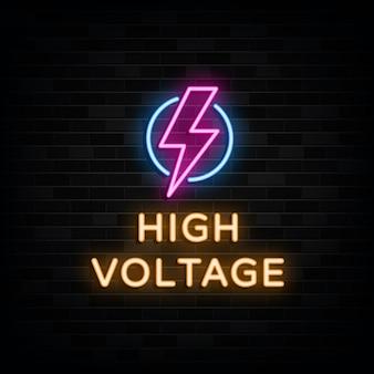 Hochspannungs-leuchtreklamen design-vorlage neon-stil