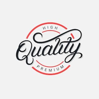Hochwertiges handgeschriebenes premium-schriftzuglogo, abzeichen, moderne pinselkalligraphie, typografie. vintage retro-stil. .