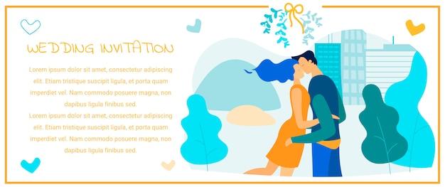 Hochzeits-einladung mit der karikatur, die paare küsst