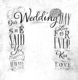 Hochzeitsbogen kulisse besonderer tag weiß