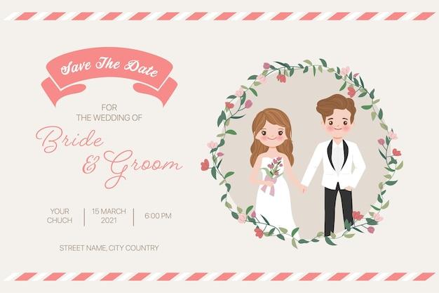Hochzeitseinladungskartenschablone, braut und bräutigam, liebe, beziehung, schatz, verlobung, valentinstag