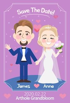 Hochzeitskartenschablone mit vektorillustration