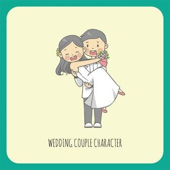 Hochzeitspaarcharakter mit romantischer netter karikaturart