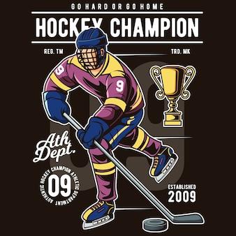 Hockey champion