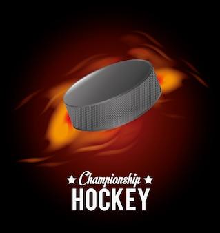 Hockey-design