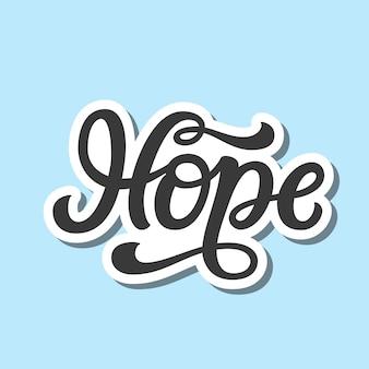 Hoffen. hand-schriftzug