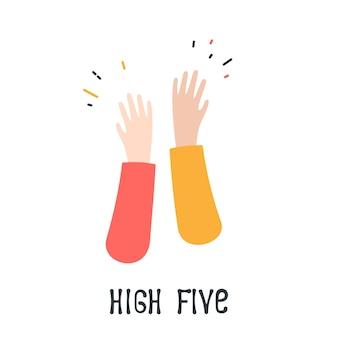 Hohe fünf symbol einfache illustration