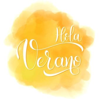 Hola verano. hallo sommer-schriftzug auf spanisch. elemente für einladungen, poster, grußkarten. die grüße der jahreszeit