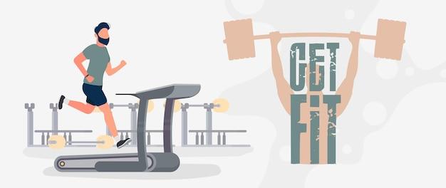 Holen sie sich fit-banner. der typ läuft auf einem laufband. ein mann läuft auf einem simulator. cardio-training, gewichtsverlust. das konzept des abnehmens und eines gesunden lebensstils. vektor.