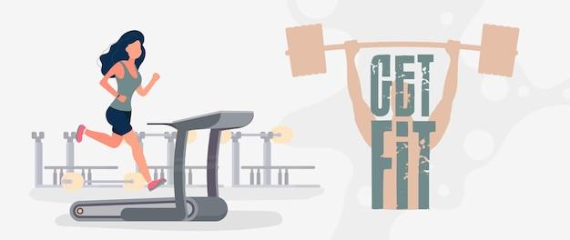Holen sie sich fit-banner. mädchen läuft auf einem laufband. eine frau läuft auf einem simulator. cardio-training, gewichtsverlust. das konzept des abnehmens und eines gesunden lebensstils. vektor.