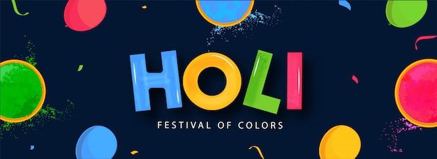 Holi festival banner hintergrund.