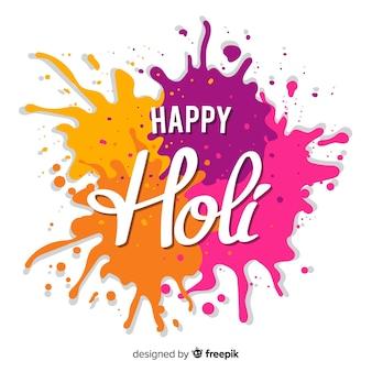 Holi festival beschriftet