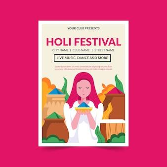 Holi festival flyer plakat vorlage