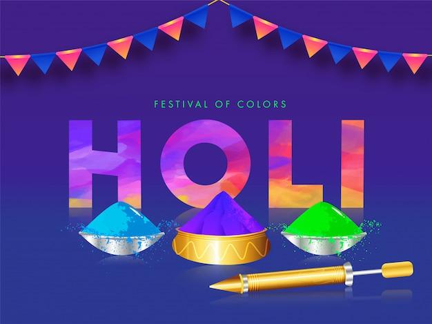 Holi festival hintergrund.