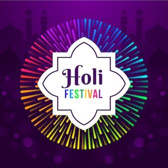 Holi festival mit regenbogen farbigen feuerwerken