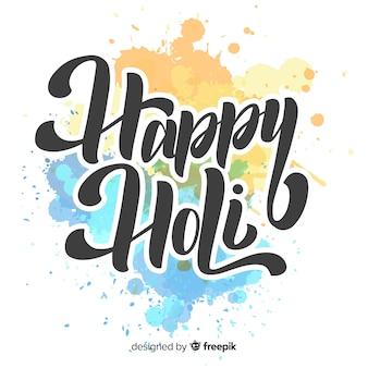 Holi festival schriftzug hintergrund