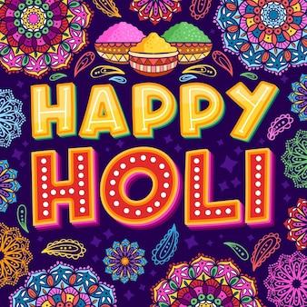 Holi festival schriftzug