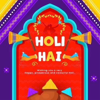 Holi hai (es ist holi) konzept mit schlammtöpfen voller farbpulver