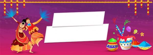 Holi-header-banner