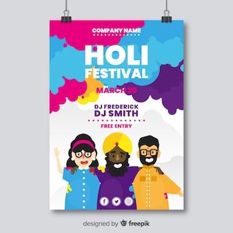 Holi-party-plakat der leute lächelnd