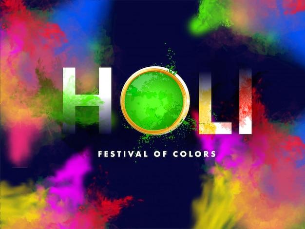 Holi-text mit dem draufsicht-schlamm-topf voll vom pulver-und farbspritzen-effekt