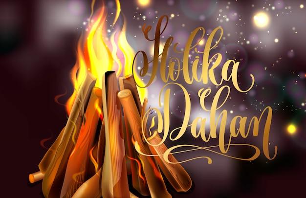 Holika dahan grußkarte design mit einem realistischen feuer