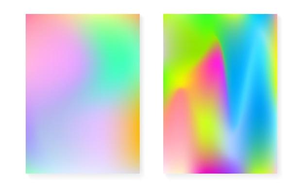 Holographischer steigungshintergrundsatz mit hologrammabdeckung. 90er, 80er retro-stil. perlglanz-grafikvorlage für plakat, präsentation, banner, broschüre. fluoreszierender minimaler holographischer farbverlauf.