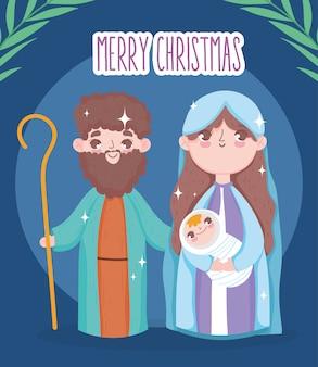 Holy mary joseph und baby jesus krippe krippe, frohe weihnachten
