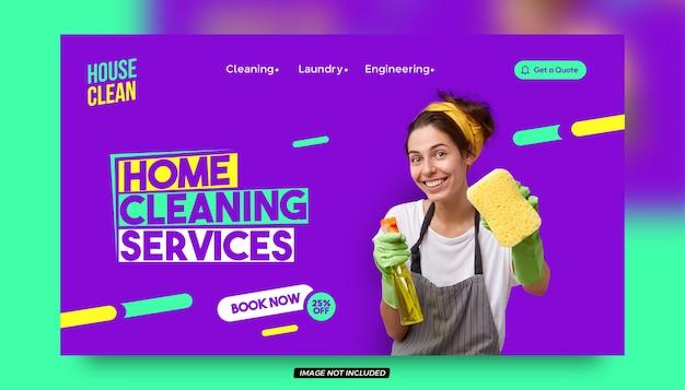 Home clean firmenwebsite banner vorlage
