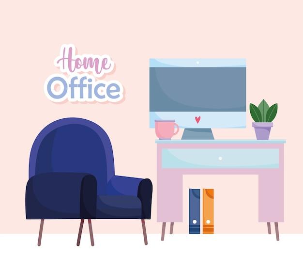 Home-office-arbeitsplatz stuhl computer topf pflanze binder und schreibtisch illustration