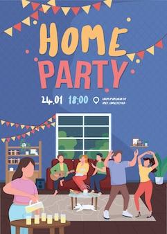 Home party poster flache vorlage home aktivität mit freunden und familie