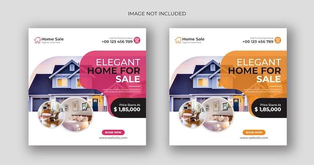 Home sale business social media post quadrat banner vorlage