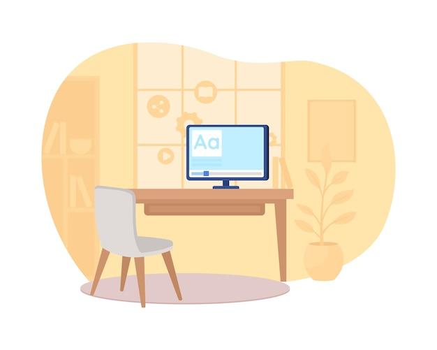Home-workspace 2d-web-banner, poster. fernstudium. arbeitsplatz in der flachen szene des orangefarbenen raumes auf karikatur. online-tutorial zum druckbaren patch auf dem computerbildschirm, buntes webelement