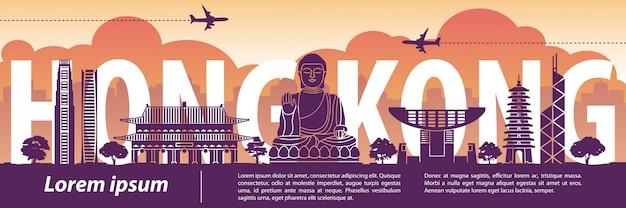 Hong kong berühmte wahrzeichen silhouette stil