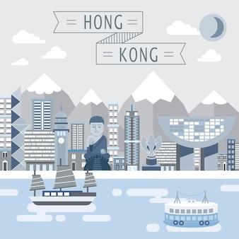 Hong kong reisekonzept design im flachen stil