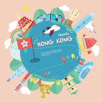 Hong kong reisekonzept poster im flachen stil