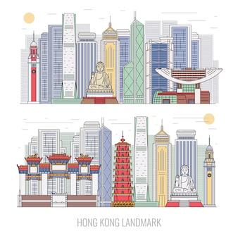 Hong kong skyline hintergrund mit landmarken skizze illustration isoliert.