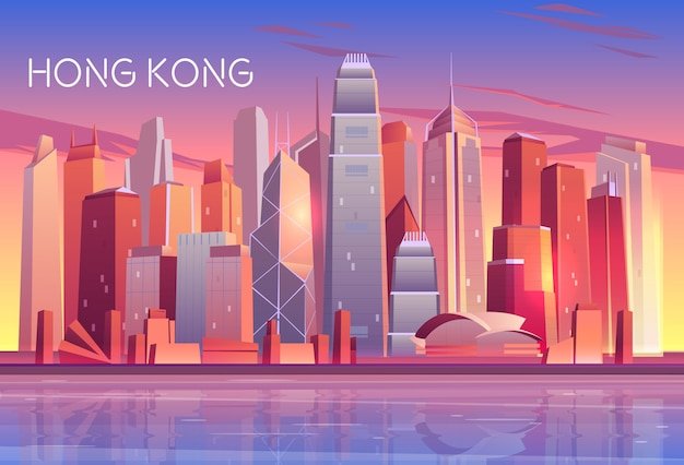 Hong kong-stadtabend, morgenskylinekarikatur mit dem sonnenunterganglicht, das in den wolkenkratzern sich reflektiert