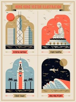 Hong kongs berühmte sehenswürdigkeiten in einem schönen flachen design-stil