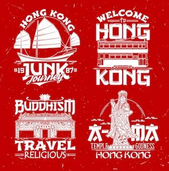 Hongkong druckt junk-boot, doppeldecker, buddhistischen tempel und göttin der seestatue. willkommen in hongkong, tourismus- und reisebüro-emblemen. berühmte chinesische wahrzeichen vintage grunge ikonen eingestellt