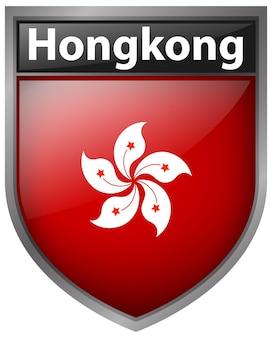 Hongkong-flagge auf dem abzeichen