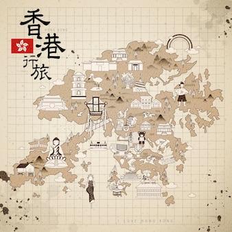 Hongkong-reisekarte im retro-stil mit symbolen für sehenswürdigkeiten in monochrom