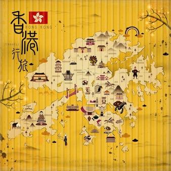 Hongkong-reisekarte mit sehenswürdigkeiten im retro-stil - der titel oben links ist hongkong-reise im chinesischen wort
