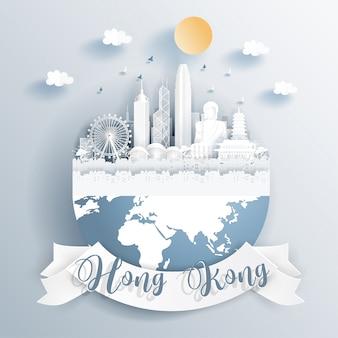 Hongkong-wahrzeichen auf der erde