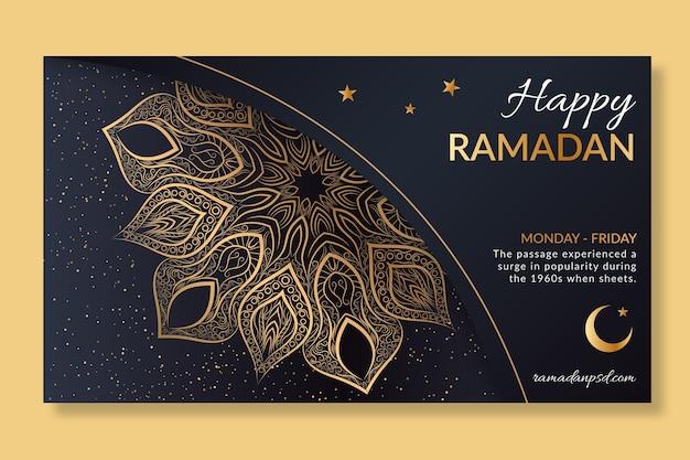 Horizontale banner-vorlage des ramadan