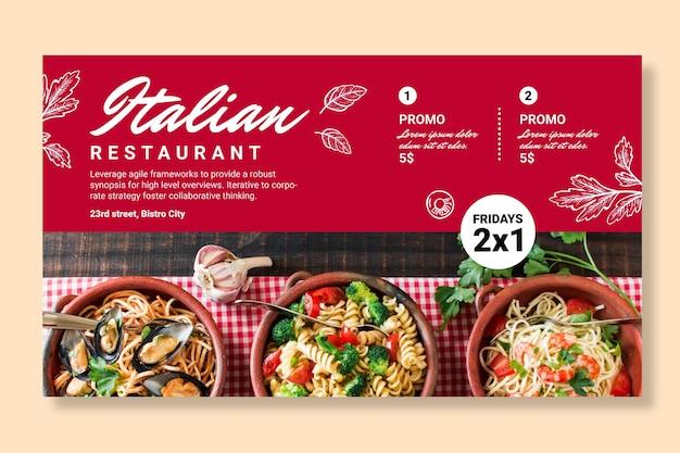 Horizontale bannerschablone des italienischen essens