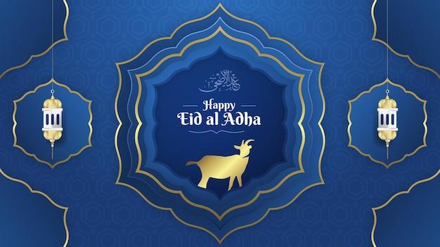 Horizontale bannervorlage für eid al adha feier premium eps
