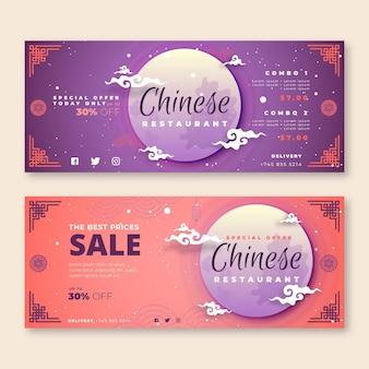 Horizontale fahnensammlung für chinesisches restaurant mit mond