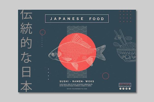 Horizontale fahnenschablone für japanisches lebensmittelrestaurant
